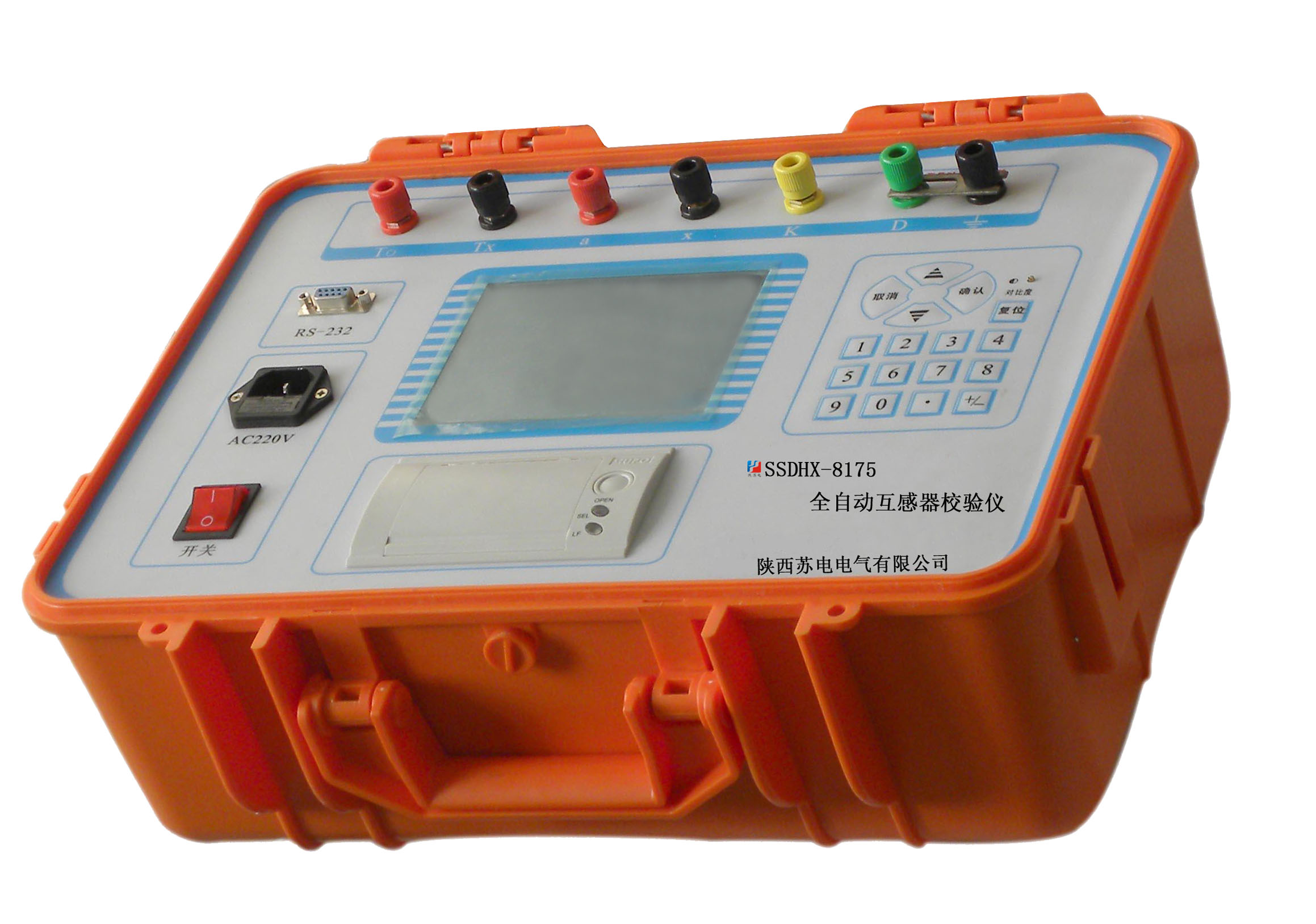 LSHX-8175全自动互感器校验仪