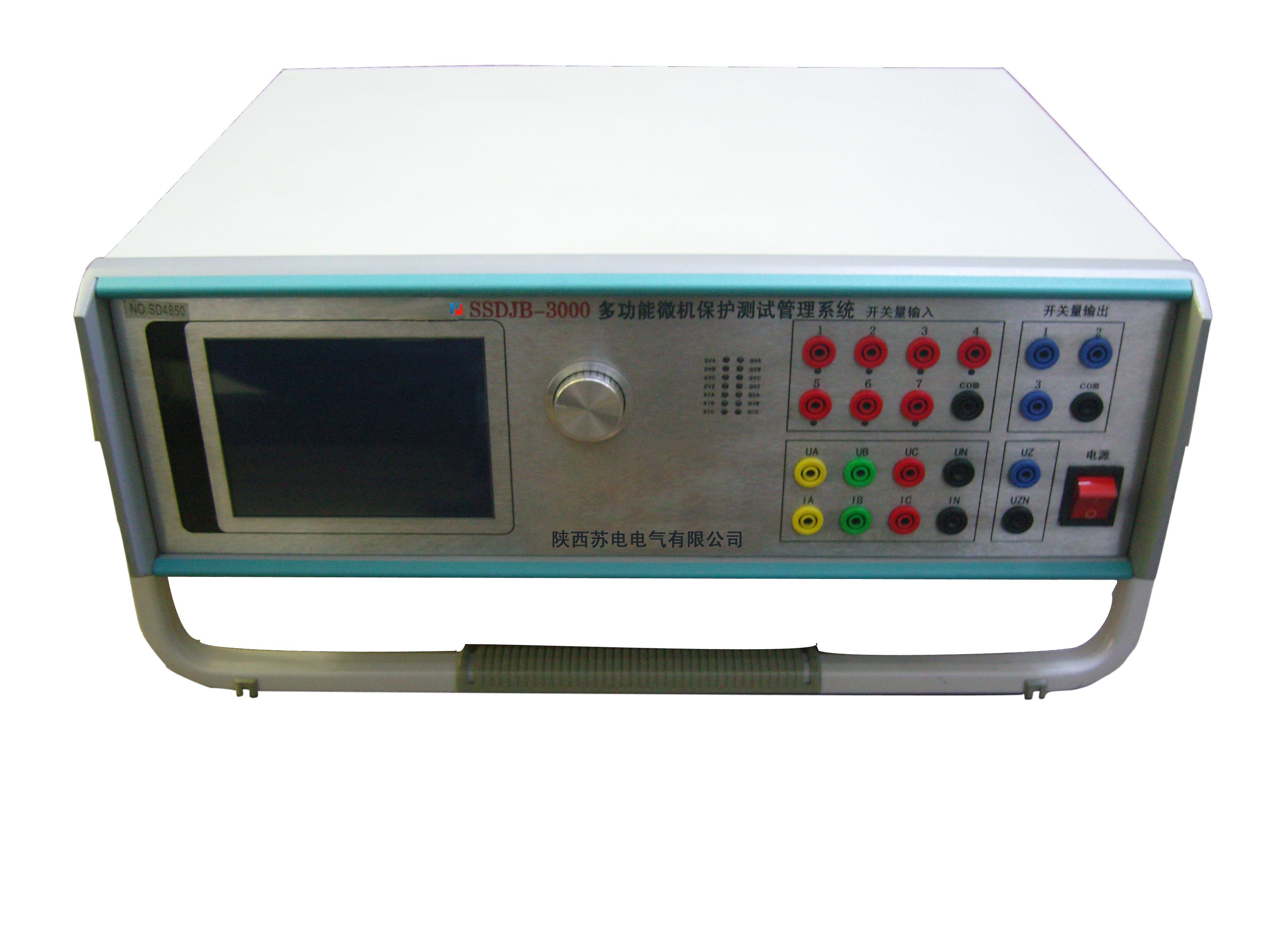 LSJB-3000多功能微机继电保护测试管理系统